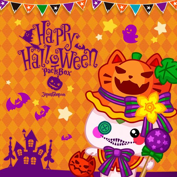 actualidad Combini Lovers japonshop  JaponShop Happy Halloween Event 2015