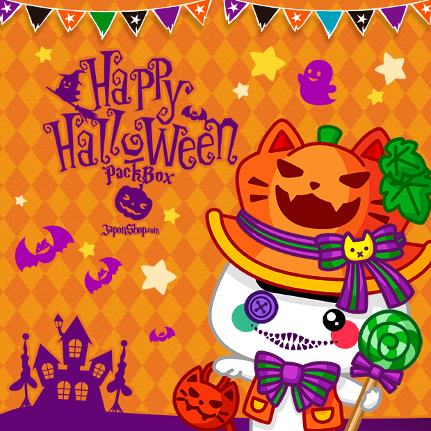 JaponShop Happy Halloween Event 2015