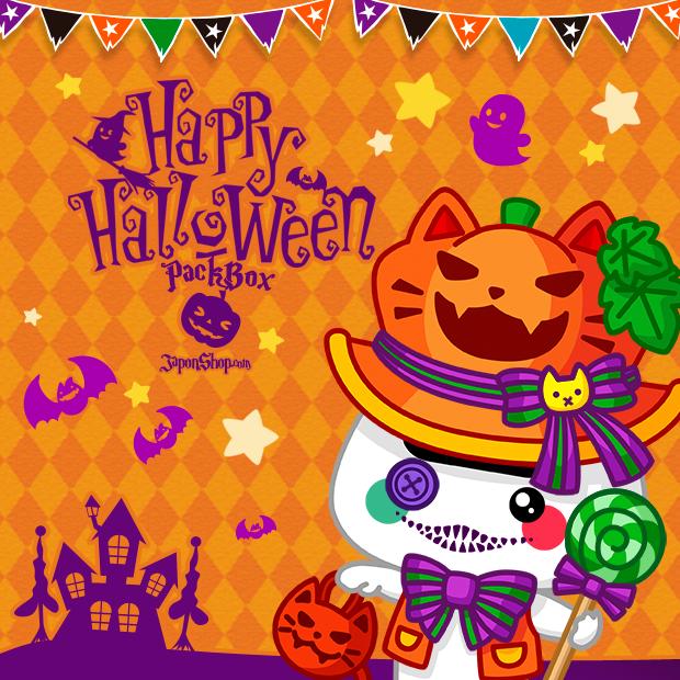 JaponShop Happy Halloween Event 2015