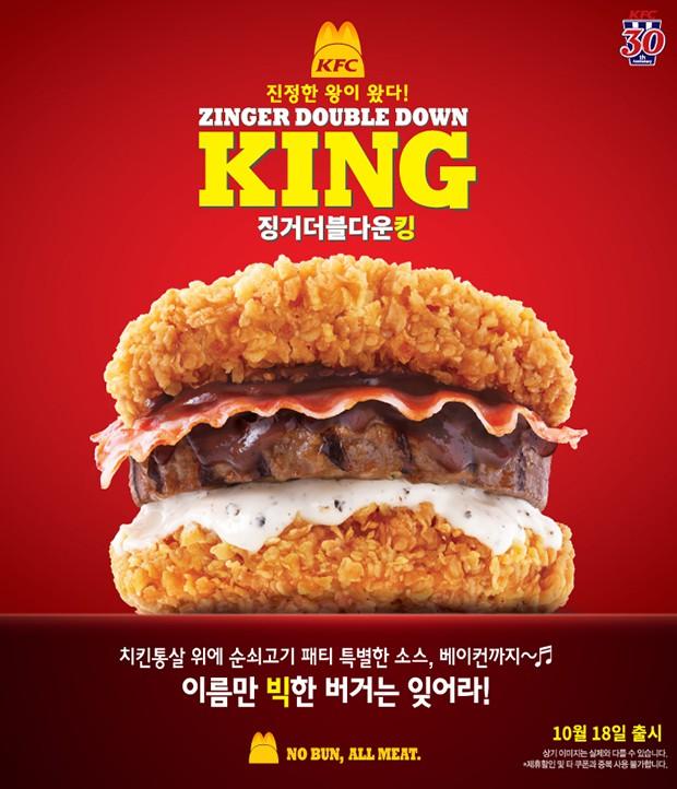 La Hamburguesa de KFC, que sustituye el pan por pollo frito