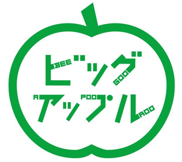 actualidad curiosidades japon kawaii noticias sociedad  Phonetikana, katakana para extranjeros