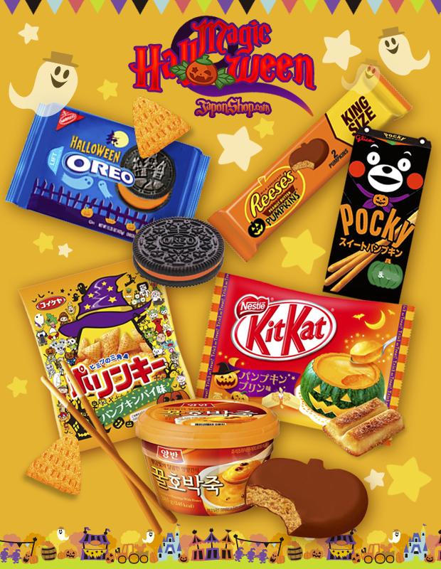 JaponShop.com presenta Kit Kats, Oreos, Pockys y muchos más en Ediciones Limitadas para Halloween!!