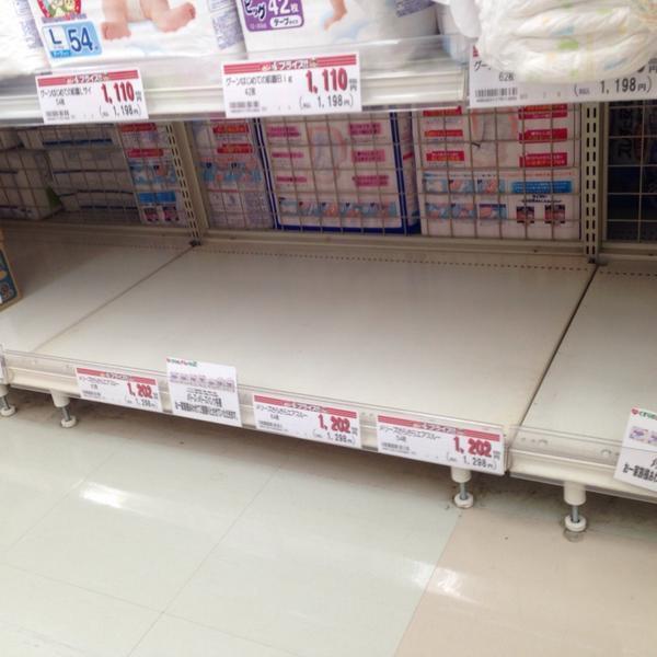 actualidad curiosidades japon sociedad  ALERTA! Contrabando de pañales japoneses a China!
