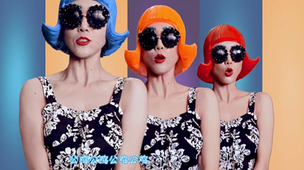 """actualidad curiosidades internet kawaii musica ocio sociedad video  Record en Youtube! """"El baile de los pollos"""", el nuevo sustituto del """"Gangnam Style"""""""