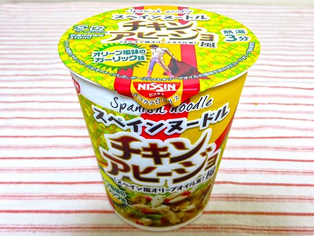"""Presentan en Japón los """"Spanish Cup Noodles"""""""
