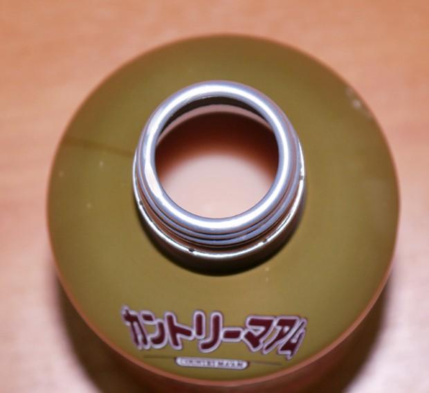 """actualidad comida curiosidades japon japonshop sociedad  Las Cookies """"Bebibles"""""""