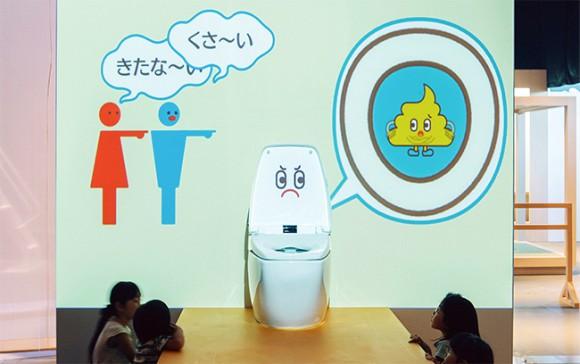 """actualidad curiosidades japon sociedad tokyo video  La exposición de """"caquitas"""""""