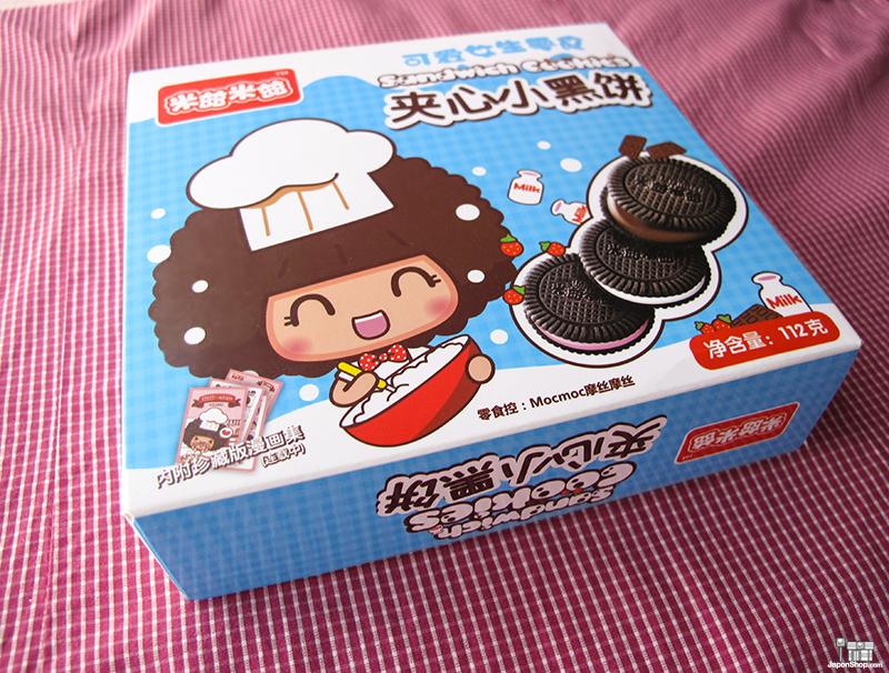 Combini Lovers Review: Cookies de Cacao rellenas de Crema de Leche Condensada | Mizimizi MocMoc
