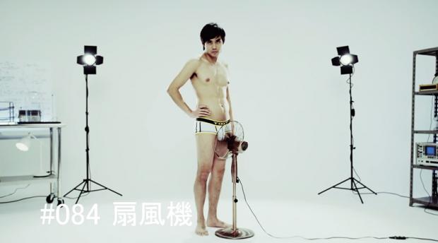 actualidad curiosidades japon negocios ocio sociedad spots tv video  Las pruebas más duras a las que se pueda someter a un hombre y lo que cubre sus calzoncillos! Dentro Vídeos!