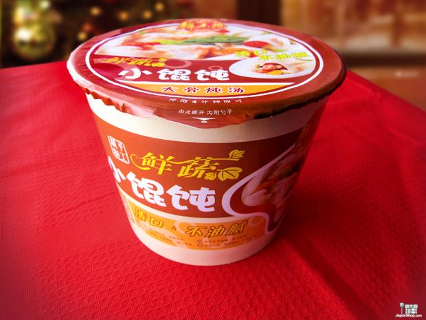 Combini Lovers comida japonshop  Combini Lovers Review: Raviolis Wonton de Carne de Cerdo y Sopa
