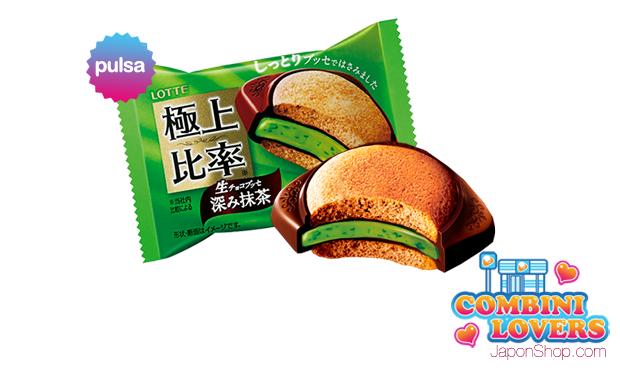 Combini Lovers japonshop kawaii  Combini Lovers Review: Matcha Choco Soft Cake