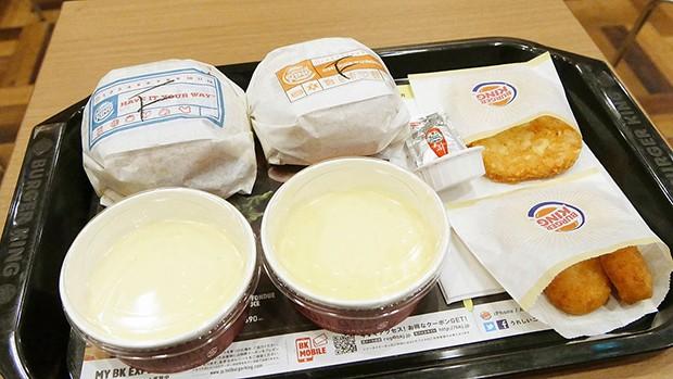 """comida curiosidades japon sociedad  Las nuevas hamburguesas de """"Burger King Japan""""... ¡Se rebañan en queso fundido!"""
