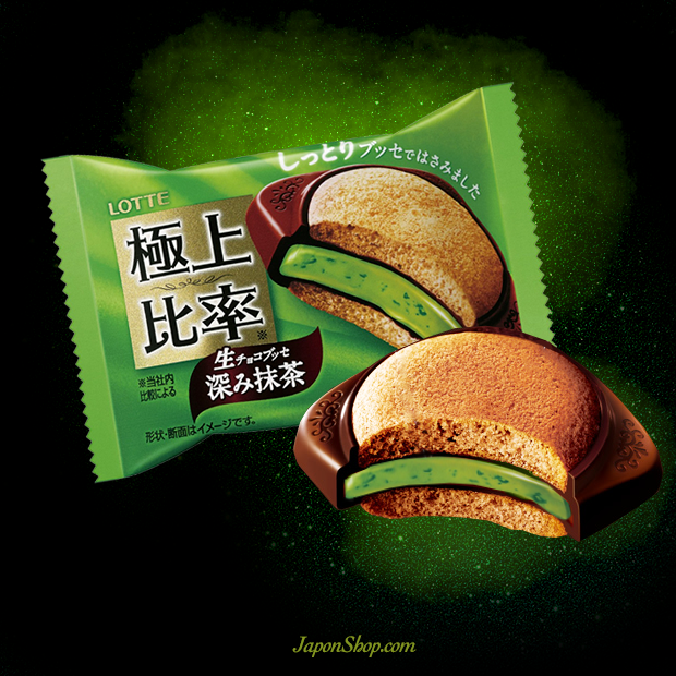 Combini Lovers japonshop kawaii  Combini Lovers Review: Matcha Choco Soft Cake