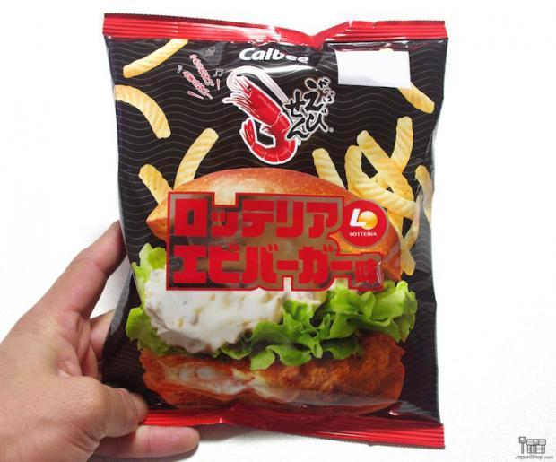 actualidad Combini Lovers japonshop   Combini Lovers Review: Snack Calbee Sabor Hamburguesa de Gambas de Lotteria