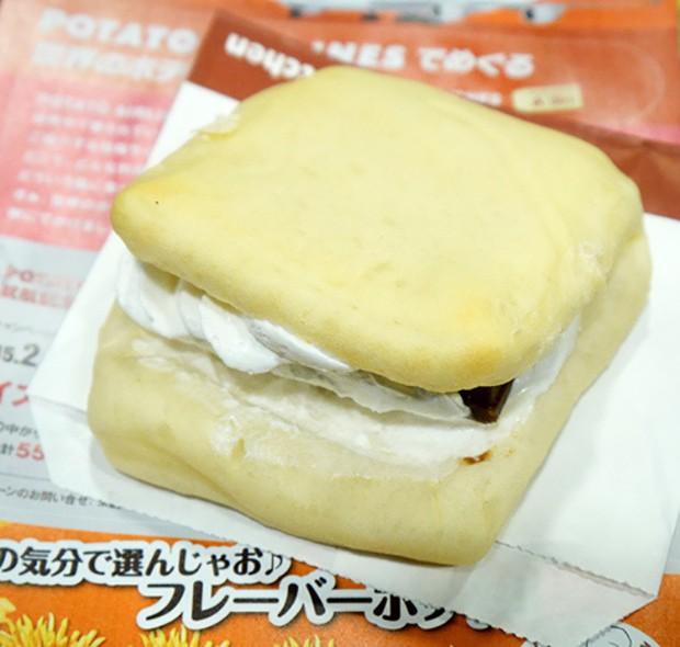 actualidad comida curiosidades japon negocios ocio sociedad video  Lanzan en Japón el Sandwich de Kit Kat