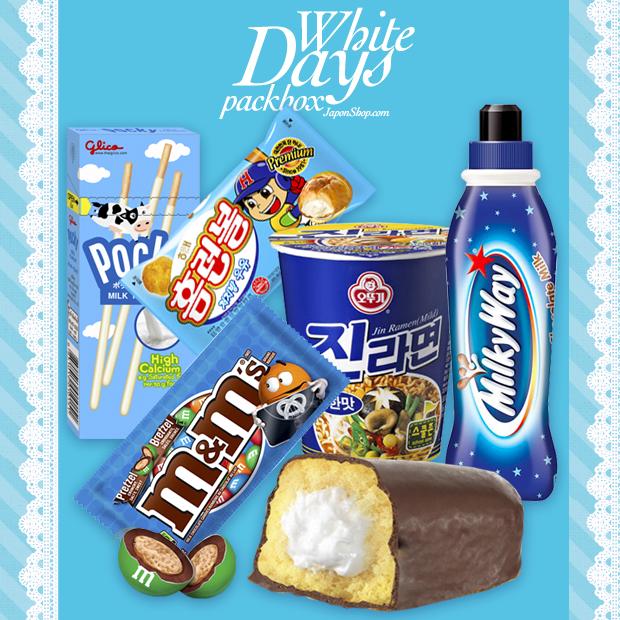 """actualidad Combini Lovers japonshop  Este finde hasta el 75% de DTO en JaponShop.com en el """"White Days Event""""! GO!"""