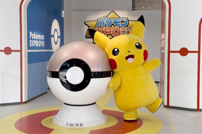 Gimnasio de Pokémon en Japón