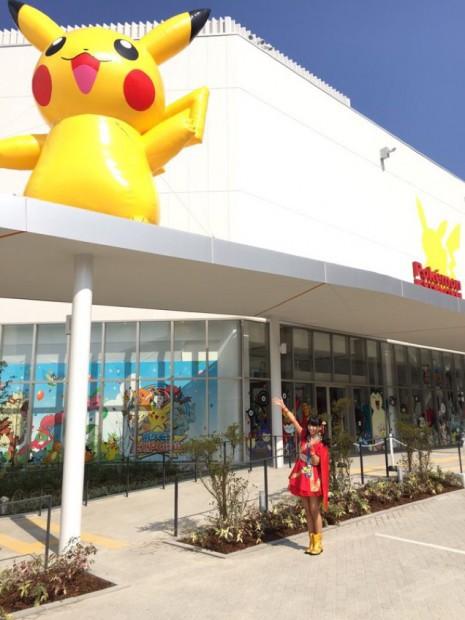 actualidad curiosidades japon noticias ocio  Gimnasio de Pokémon en Japón