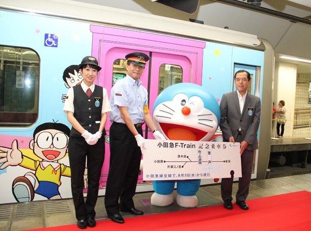 anime curiosidades japon kawaii noticias Sin categoría  Los trenes Doraemon