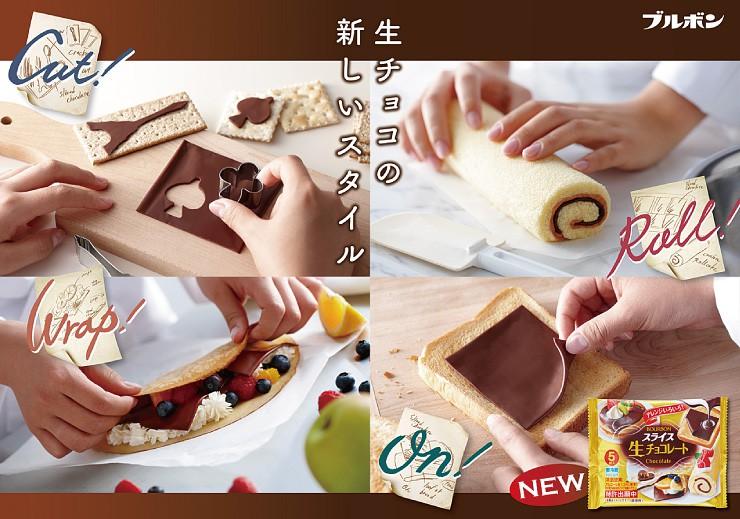 Nuevo invento japonés: Chocolate en lonchas