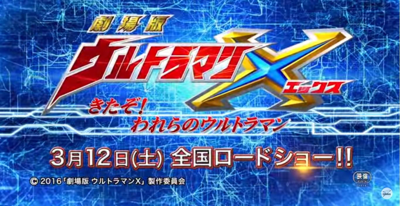 """actualidad curiosidades internet japon ocio tv video  El regreso de """"Ultraman""""!"""