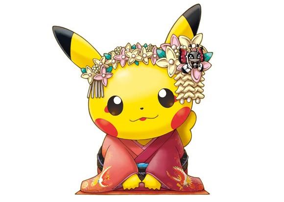 Nuevo centro Pokémon abre en Kyoto!