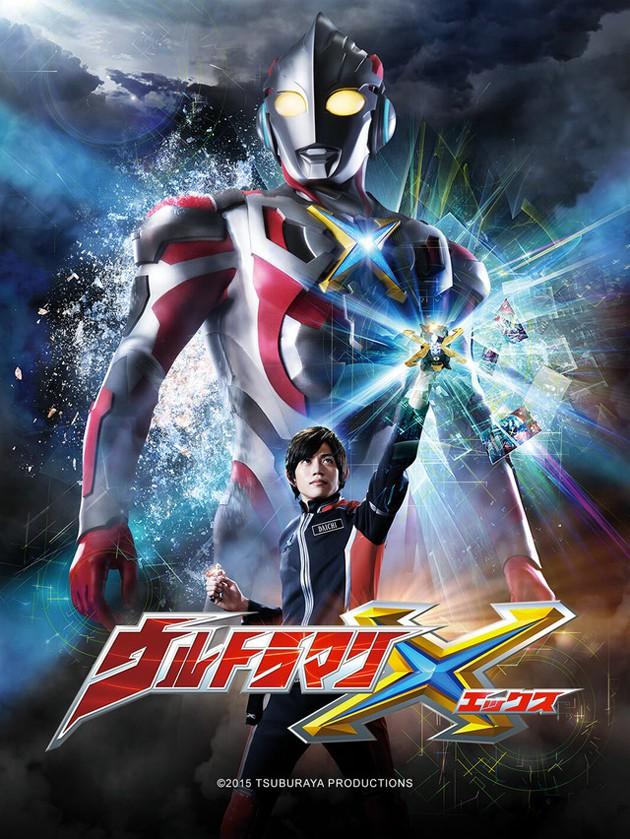 """El regreso de """"Ultraman""""!"""