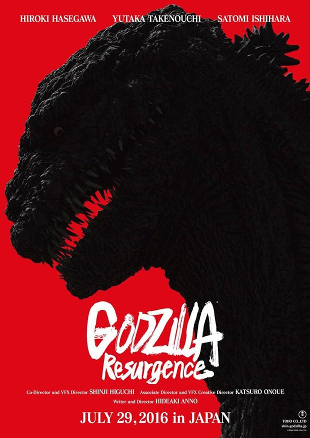 """""""Godzilla Resurgense"""" teaser trailer"""