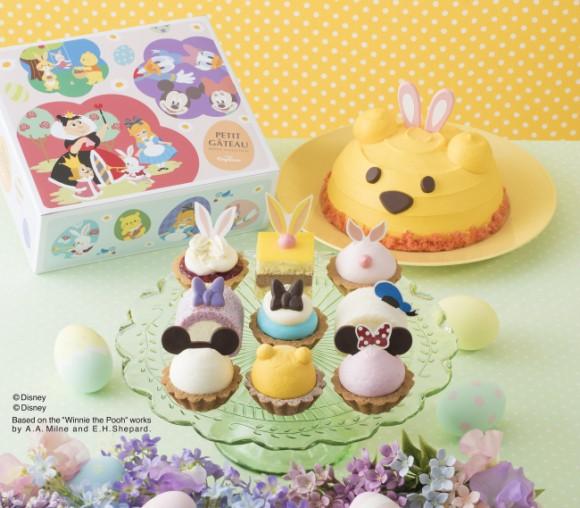 Dulces de Disney para Pascua