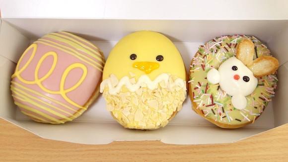 Donuts de Pascua en Japón!