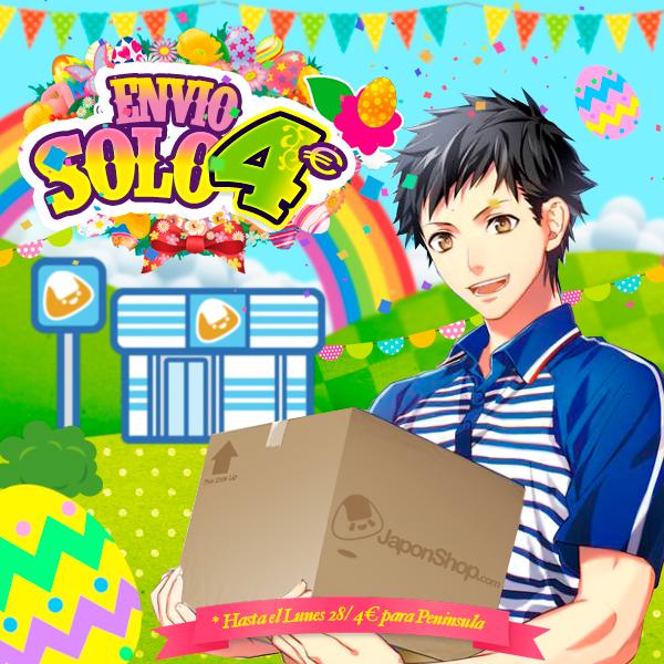 news-modelo-japonshop-combini-pedido-gratis-mensajero-japonshop02