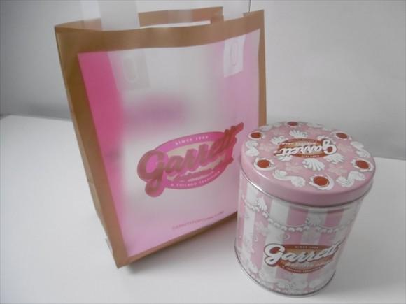 comida j-pop japon japonshop  Palomitas con sabor a té matcha