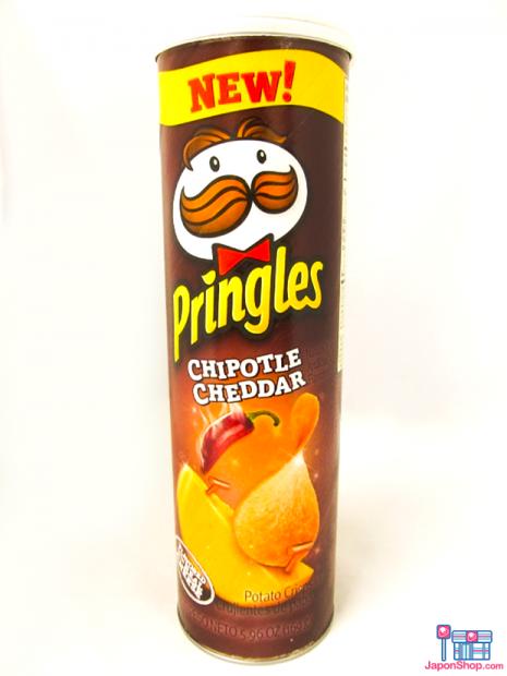 pringles-chipotle-japonshop03