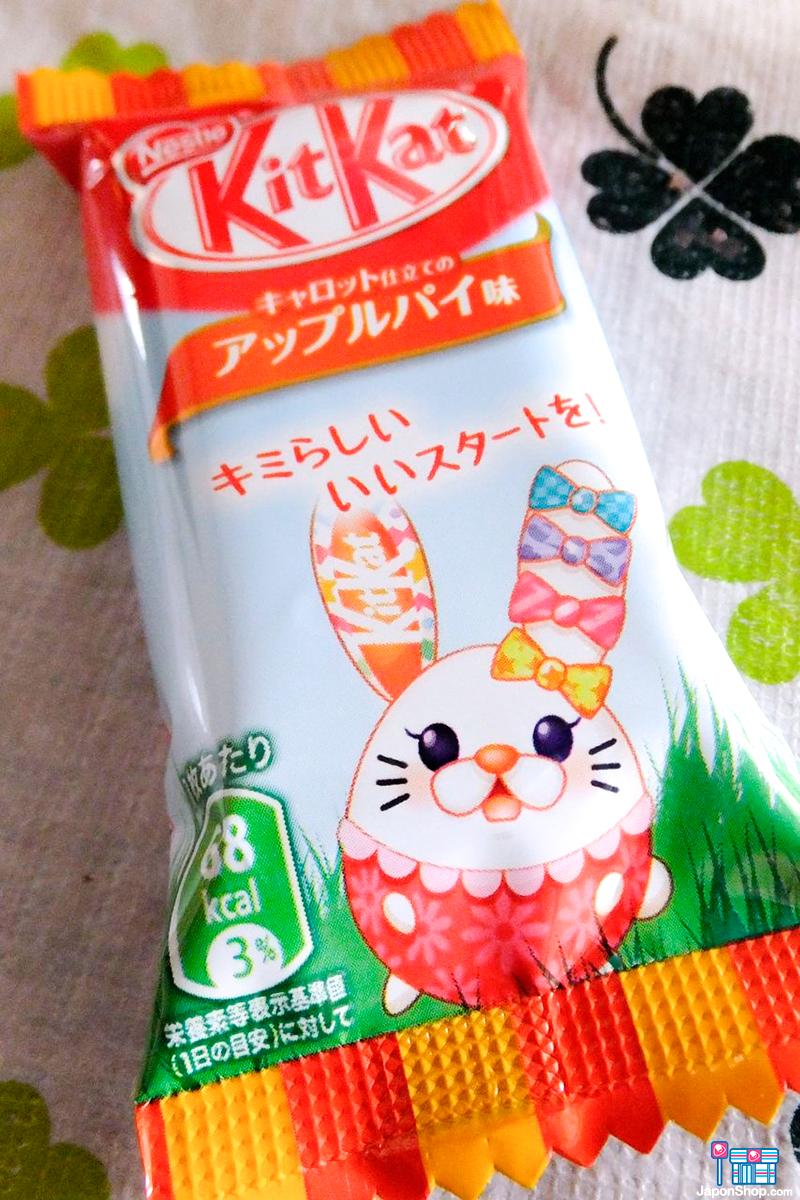 kit-kat-tortitas-japonshop04