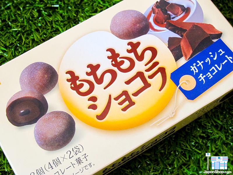 mochis-japon-japonshop