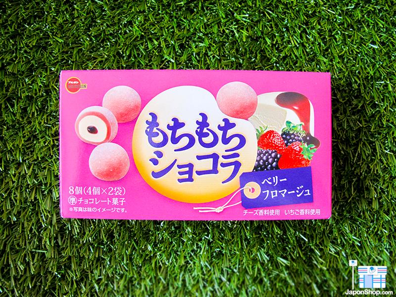 mochis-japon-japonshop03