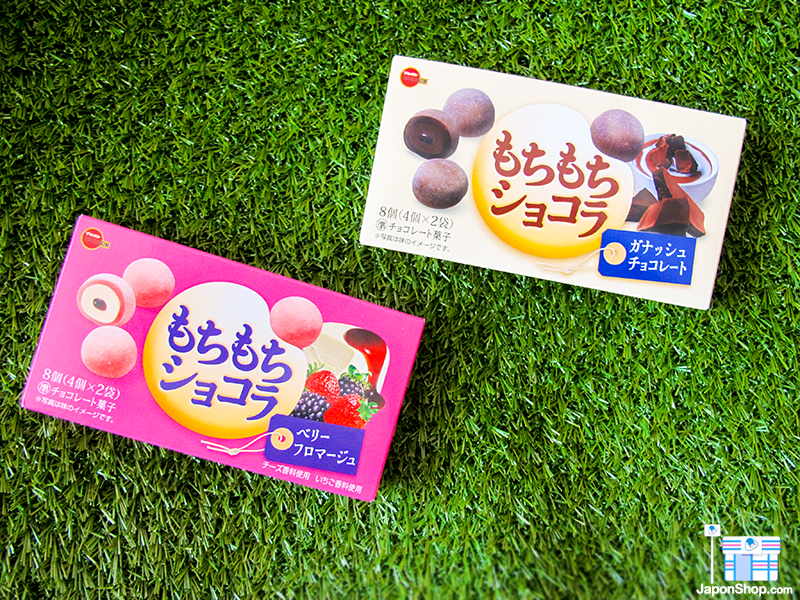 NOVEDAD! Mochis Chocolateados o rellenos de Tarta de Queso de Frutas del Bosque!