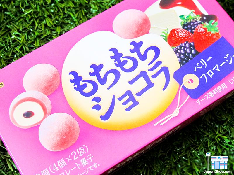 mochis-japon-japonshop07