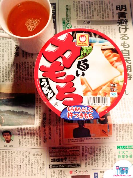 j-pop japon japonshop Sin categoría tokyo  Ahora en JaponShop! Fideos Udon Kitsune con Mochi!