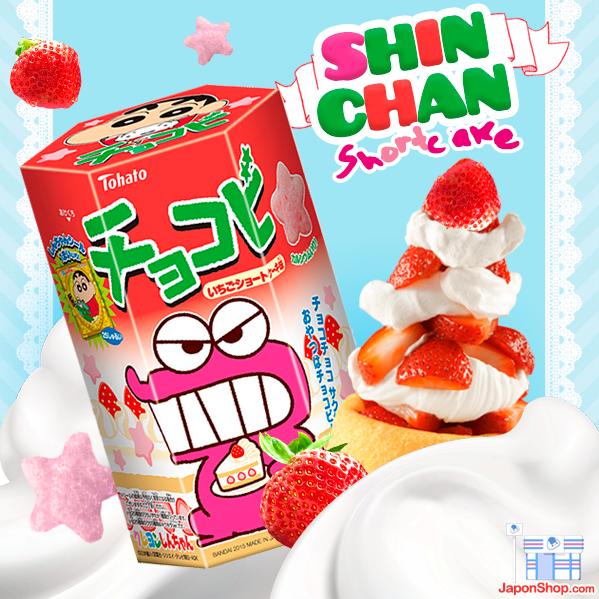 NOVEDAD! Galletas Snack Chocobi Shin Chan | Sabor Tarta de Fresas