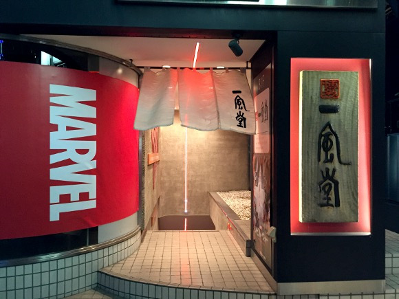 actualidad Combini Lovers comida curiosidades kawaii tokyo  Civil Wars Ramen