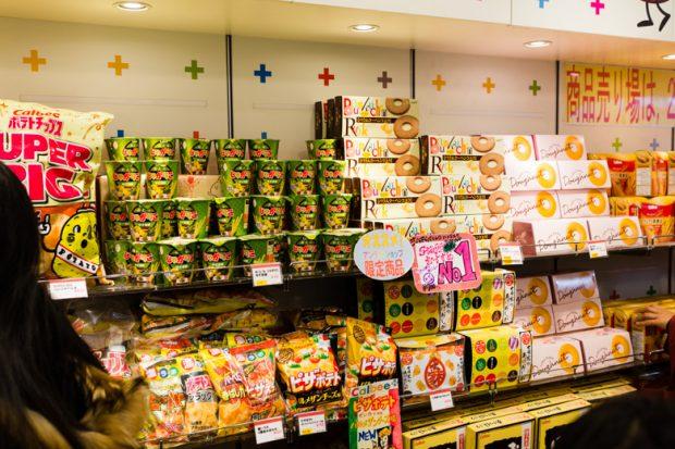 Combini Lovers comida japonshop recetas  Patatas fritas CALBEE de JaponShop con helado!!