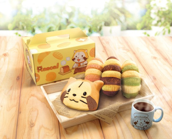 La panaderia Bandai presenta el Mapache Rascal