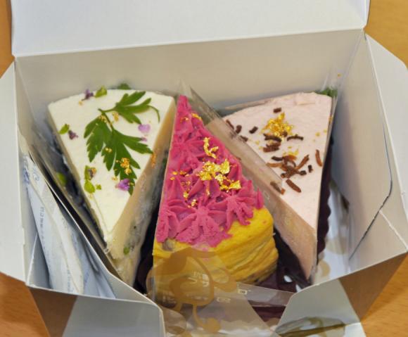 Visto en Japón! nuevas tartas vegetarianas