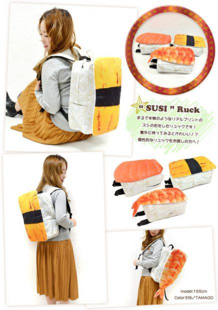 comida curiosidades japon tokyo  Visto en Japón las sushi mochilas !!