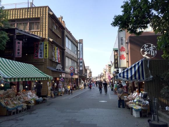 6 maravillas gastronómicas de Ise en Japón