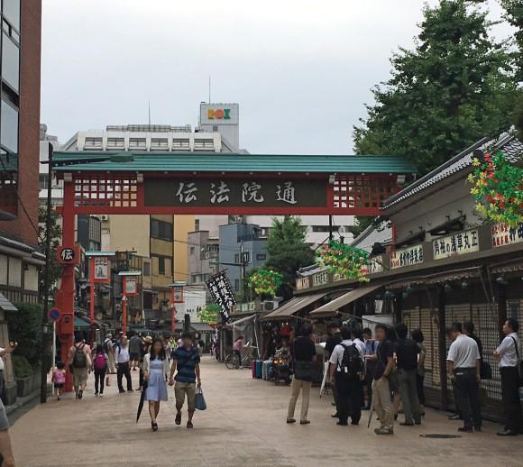 comida curiosidades japon kawaii  7 lugares turísticos japoneses donde atrapar Pokemóns