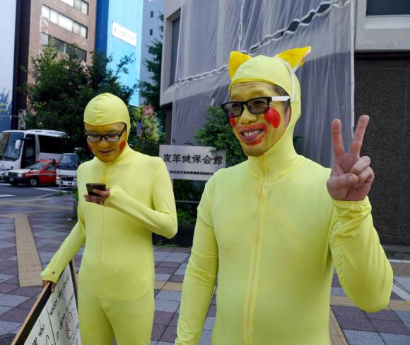 Pokemón GO en Japón