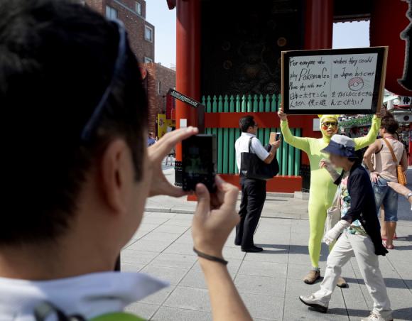 curiosidades japon tokyo  Pokemón GO en Japón
