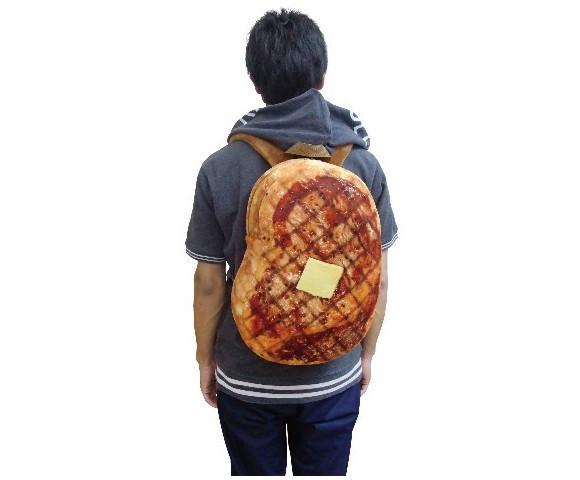 Visto en Japón! mochilas de carne a la parrilla